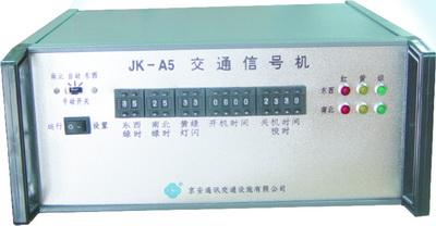 JK-A5交通信号控制机