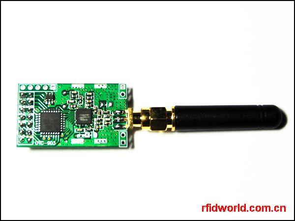 600米无线数传模块(带MCU)