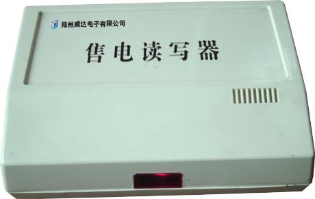 售电读写器USB口