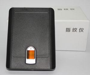 中软高科身份证指纹识别阅读器ICR-ZW20