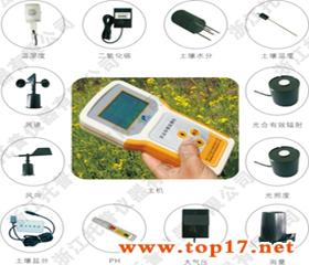 农业气象仪/手持式气象仪
