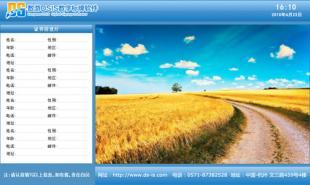 供应多媒体信息管理系统_气象预警信息播放系统