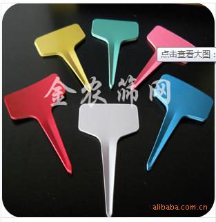 生产供应 PVC花卉标签