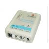 标准型手机信号屏蔽器 K8808