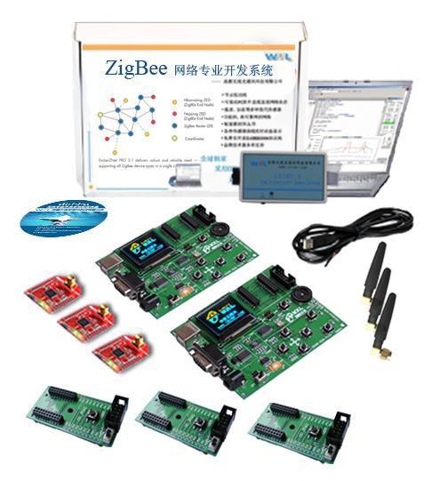 Zigbee2007专业开发板