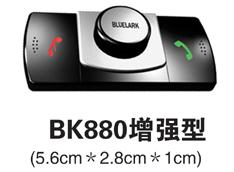 B44xx系列低功耗蓝牙模块