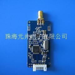 CC1101 SPI接口无线模块