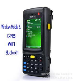 BPA-3000智能PDA/手持终端设备,支持一维/拍照/通话