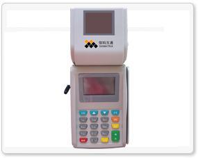 SGM-6602条码识读设备