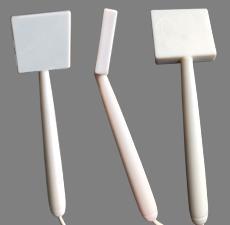 RFID超高频手持天线