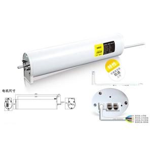 UZM65/UZM68开合帘电机