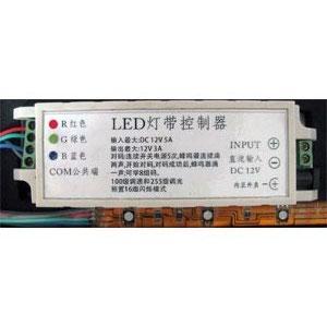 LED RGB灯带控制器