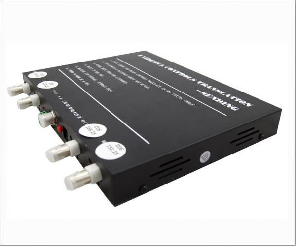 SD-S804VCS 4路视频控制复用器