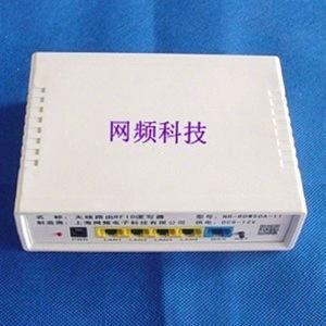 供应无线路由RFID读写器