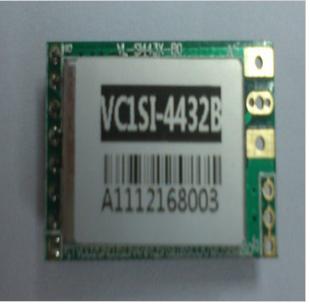 VC1SI-4432B无线传输模块