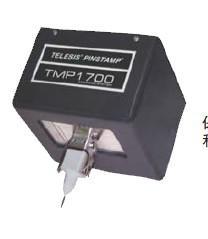 Telesis TMP1700单针打标系统-速优标识