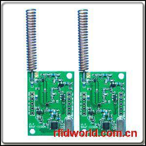 SRWF-1100A低成本无线数传模块