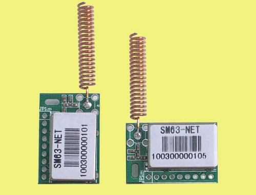 SI4432嵌入式无线数传模块