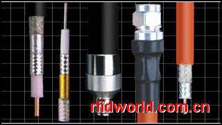 RFID射频同轴线