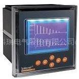 供应ACR330ELH电力质量分析仪