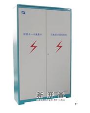 电能集中计量控制柜