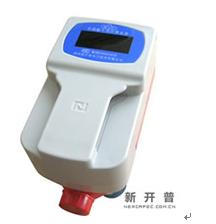 一体化水控器