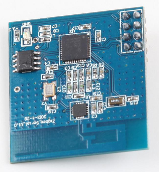 RF输出无线收发自组通讯模块