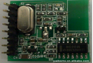 无线zigbee低功耗模块 收发模块