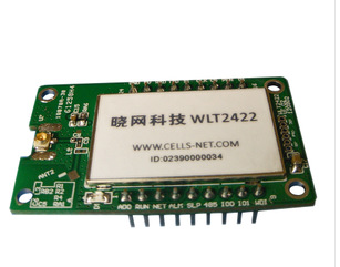 2.5公里zigbee无线模块,用于工业无线通讯