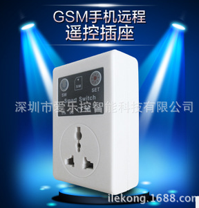 zigbee 智能家居 现货 爱乐控 数码 GSM手机遥控型