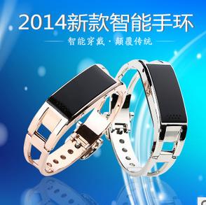 D8金属蓝牙手环手镯智能穿戴设备