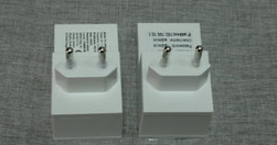 WIFI无线信号放大器