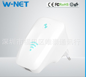 Repeater无线中继器信号放大器2.4G无线中继器