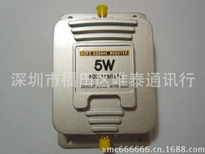 WIFI信号放大器5W