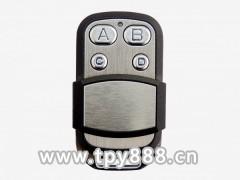 无线拷贝遥控器 对拷型遥控器 智能拷贝遥控器