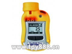 VOC气体检测仪PGM-1800