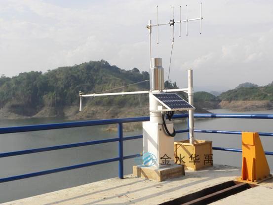 一体化雨量水位站、雨量站、水位站