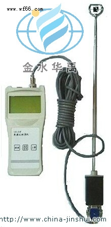 LS300-A便携式流速仪
