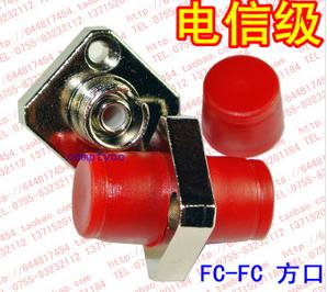电信级 FC光纤耦合器