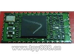 SDIO接口RTL8723AS蓝牙wifi二合一模块