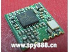 SDIO接口RTL8189ES高性能WiFi模块