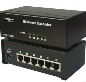 网络信号增强器