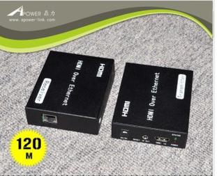 HDMI网络延长器100-120米信号增强