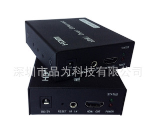 HDMI单网线网络延长器