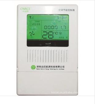 远控单相 空调节能控制器 节能监管 能耗监测管理 无线自组网