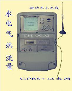 采集器 数据采集器 能源采集器 工矿企业能源管理 能耗监测
