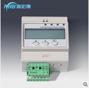 有功电表 XHB-DZG1252D-4 能耗监测系统标配
