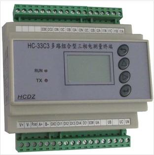 多回路直流电表 基站能耗监测