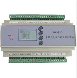 交流多回路电表 机房监控 多路电表 能耗监测能源管理