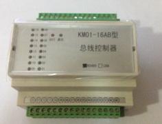 总线控制器 KM01-16AB